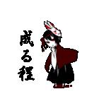 兎面男子(個別スタンプ:15)