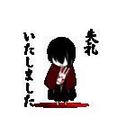 兎面男子(個別スタンプ:21)
