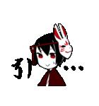 兎面男子(個別スタンプ:23)