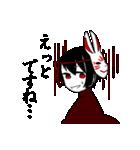 兎面男子(個別スタンプ:27)
