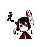 兎面男子(個別スタンプ:31)