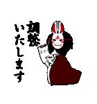 兎面男子(個別スタンプ:33)