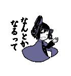 兎面男子(個別スタンプ:34)