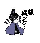 兎面男子(個別スタンプ:36)