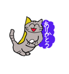 猫のスキャット日常生活(個別スタンプ:3)