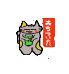 猫のスキャット日常生活(個別スタンプ:6)
