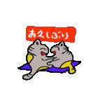 猫のスキャット日常生活(個別スタンプ:8)