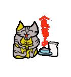 猫のスキャット日常生活(個別スタンプ:15)