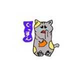 猫のスキャット日常生活(個別スタンプ:20)