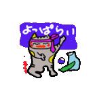 猫のスキャット日常生活(個別スタンプ:23)