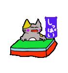 猫のスキャット日常生活(個別スタンプ:25)