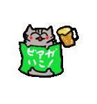 猫のスキャット日常生活(個別スタンプ:29)
