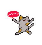 猫のスキャット日常生活(個別スタンプ:30)
