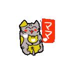猫のスキャット日常生活(個別スタンプ:33)