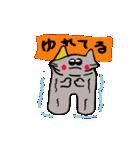 猫のスキャット日常生活(個別スタンプ:39)