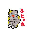 猫のスキャット日常生活(個別スタンプ:40)