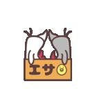 (・8・){ノリノリなトリ♪)(個別スタンプ:14)