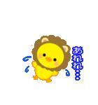 動くひよこのぴよちゃん!(個別スタンプ:08)