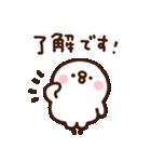 カナヘイのピスケがいっぱい(個別スタンプ:03)