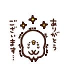 カナヘイのピスケがいっぱい(個別スタンプ:04)