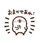 カナヘイのピスケがいっぱい(個別スタンプ:07)