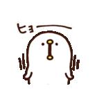 カナヘイのピスケがいっぱい(個別スタンプ:08)