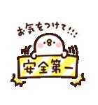 カナヘイのピスケがいっぱい(個別スタンプ:20)