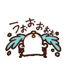 カナヘイのピスケがいっぱい(個別スタンプ:35)