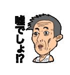 ランニングおじさん3(個別スタンプ:1)