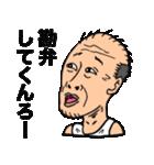 ランニングおじさん3(個別スタンプ:2)
