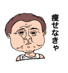 ランニングおじさん3(個別スタンプ:3)
