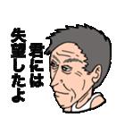 ランニングおじさん3(個別スタンプ:4)