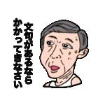 ランニングおじさん3(個別スタンプ:5)