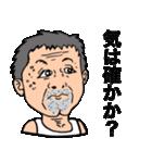 ランニングおじさん3(個別スタンプ:6)