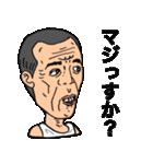 ランニングおじさん3(個別スタンプ:7)