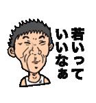 ランニングおじさん3(個別スタンプ:8)