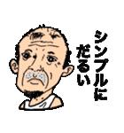 ランニングおじさん3(個別スタンプ:9)