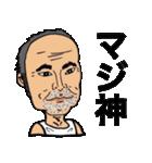 ランニングおじさん3(個別スタンプ:10)