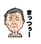 ランニングおじさん3(個別スタンプ:11)
