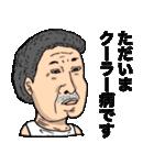 ランニングおじさん3(個別スタンプ:13)