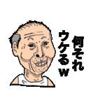 ランニングおじさん3(個別スタンプ:15)