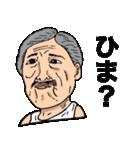 ランニングおじさん3(個別スタンプ:17)