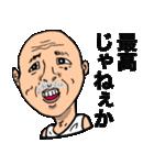 ランニングおじさん3(個別スタンプ:18)
