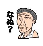 ランニングおじさん3(個別スタンプ:20)