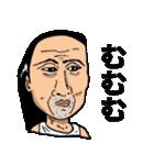 ランニングおじさん3(個別スタンプ:21)