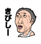 ランニングおじさん3(個別スタンプ:22)