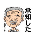 ランニングおじさん3(個別スタンプ:23)