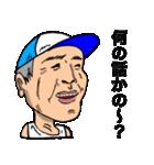 ランニングおじさん3(個別スタンプ:25)