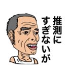ランニングおじさん3(個別スタンプ:31)