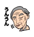 ランニングおじさん3(個別スタンプ:34)